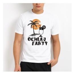 OCHLAJ PARTY